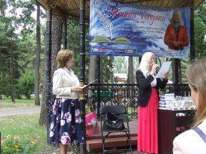 Moldova, renata verejanu, mihai cimpoi